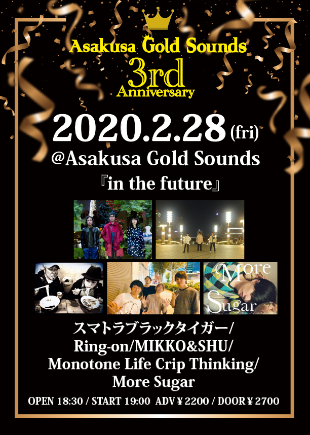 Gold Sounds 3rd Anniversary『in the future』