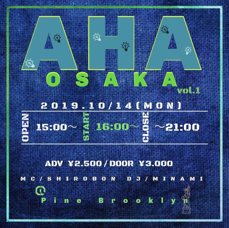 AHAOSAKA/vol.1