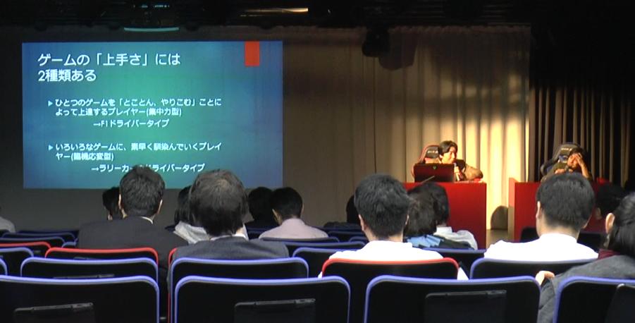 デジタル エンターティメント研究会 トークライブ vol 2 ゲームと