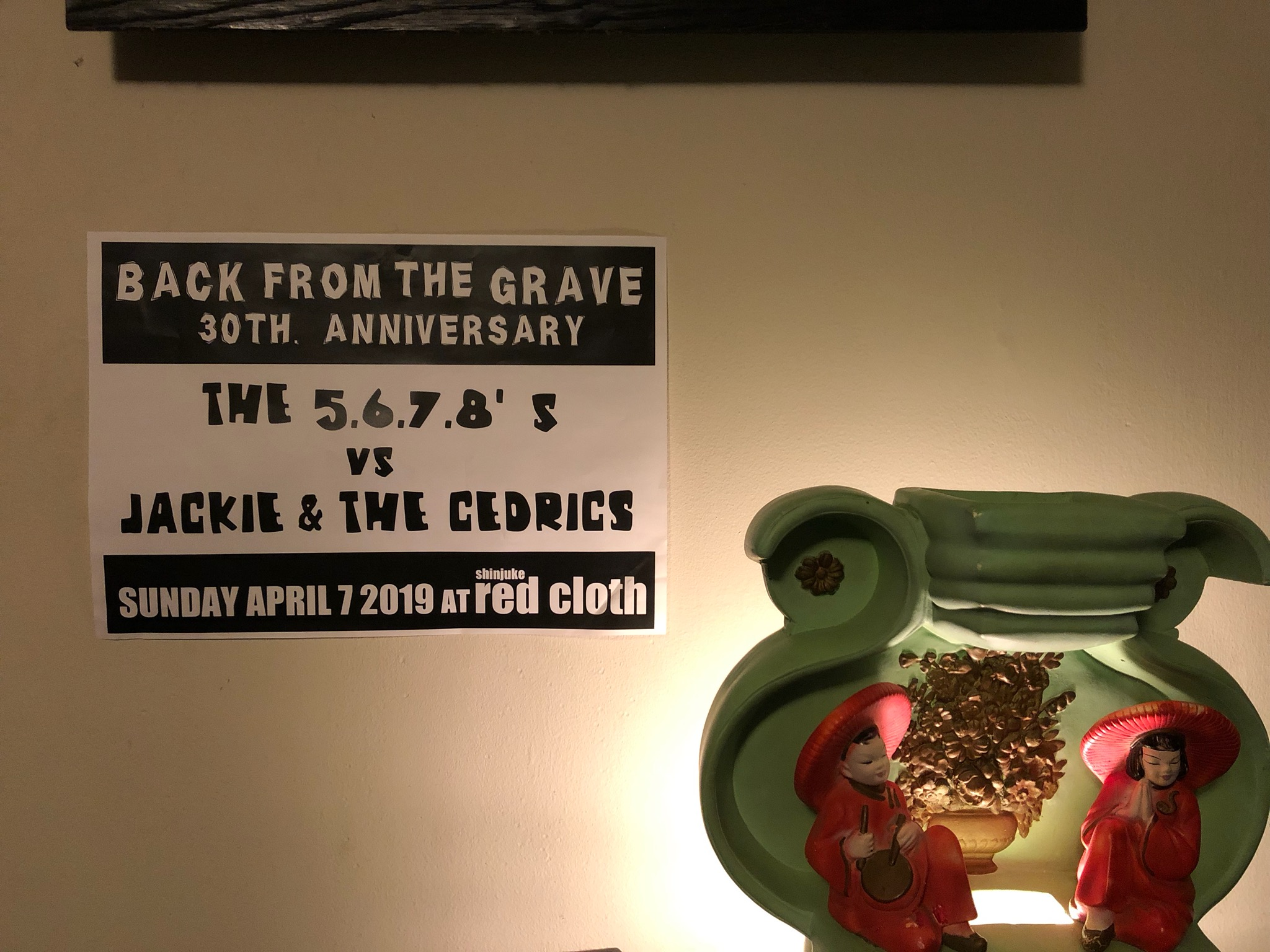 BACK FROM THE GRAVE 30th ANNIVERSARY AT red cloth