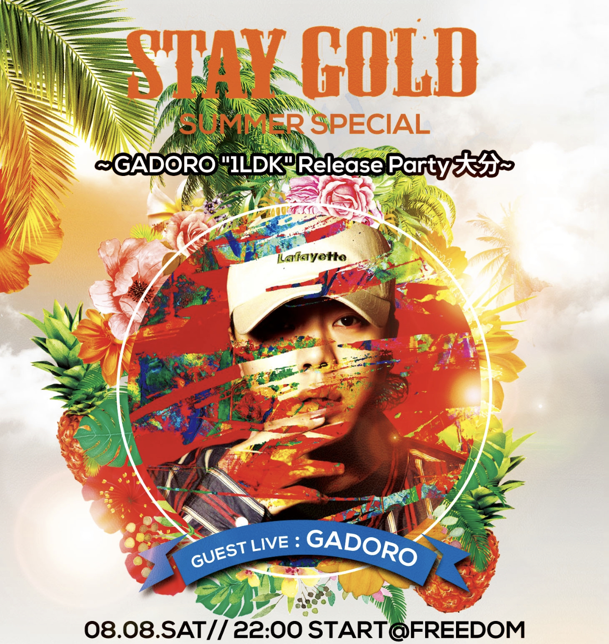 STAY GOLD ~SUMMER SPECIAL~