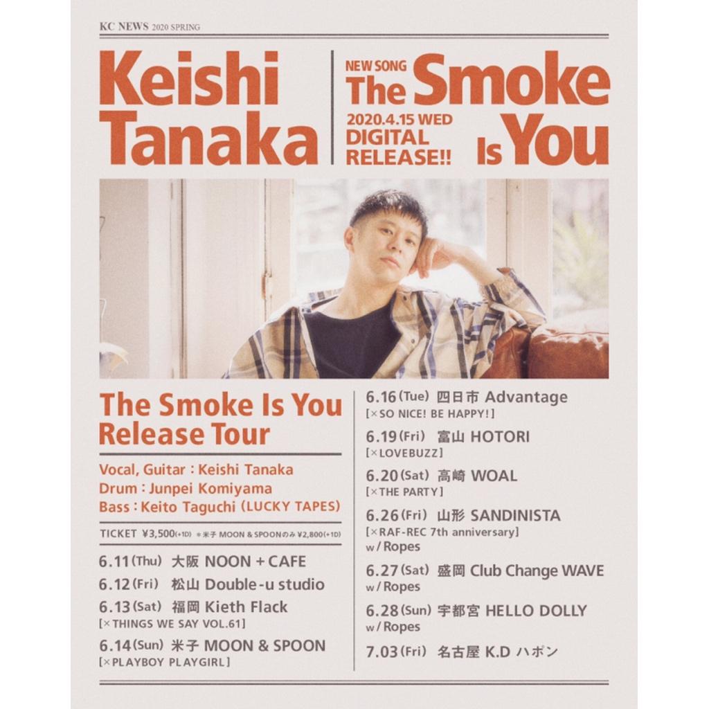 Keishi Tanaka [The Smoke Is You Release Tour × THINGS WE SAY VOL.61]