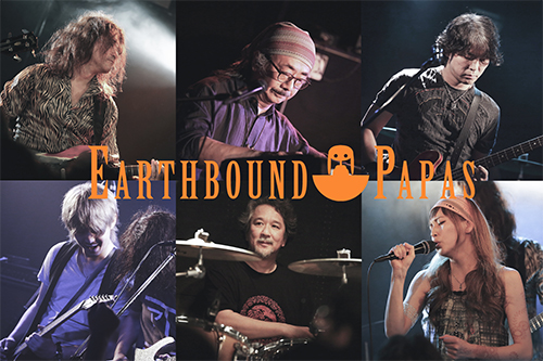 EARTHBOUND PAPAS + yorlga band <弘田祭りSP> Joint LIVE