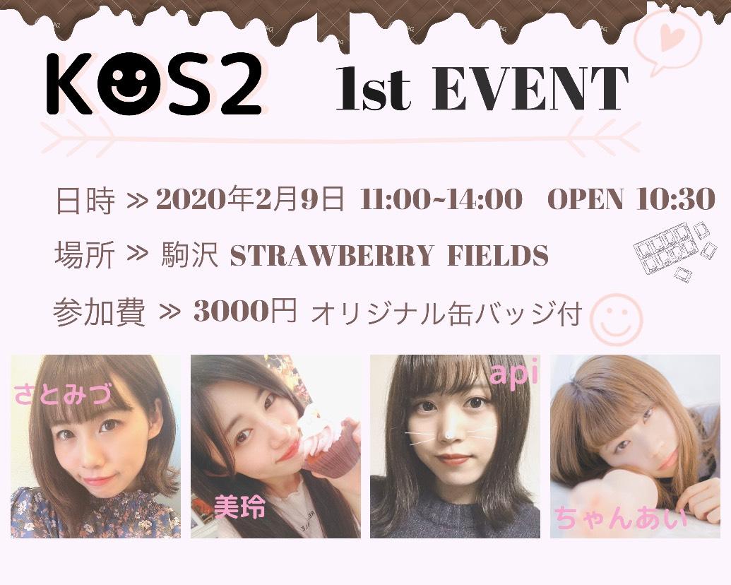 K☺︎S2 -1st EVENT-