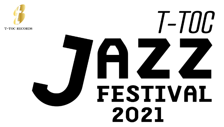ティートック・ジャズ・フェスティバル2021