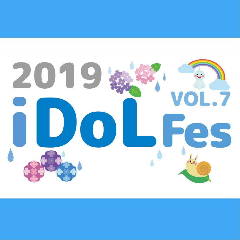 【2019 iDoL Fes vol.7】