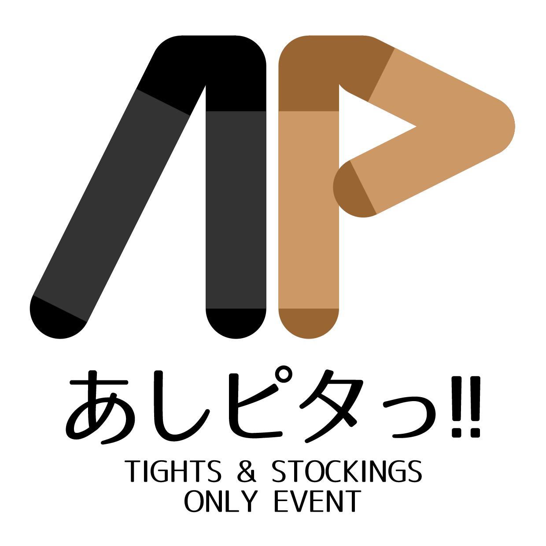 あしピタっ!! 12 & Cos*Marché 8
