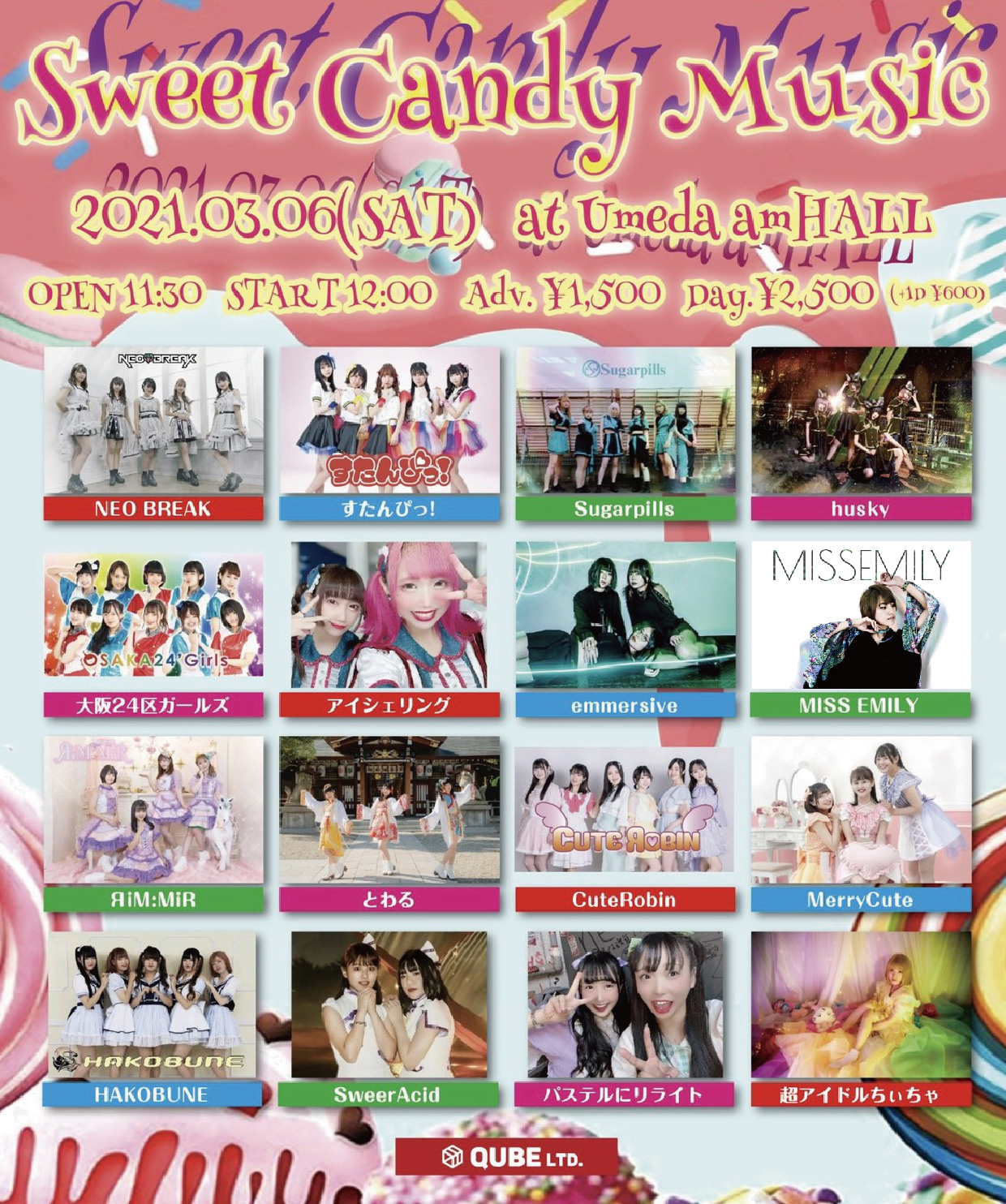 3/6(土) Sweet Candy Music ☆