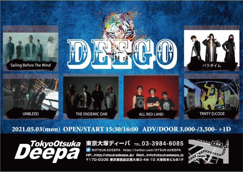 DEEGO Vol.9
