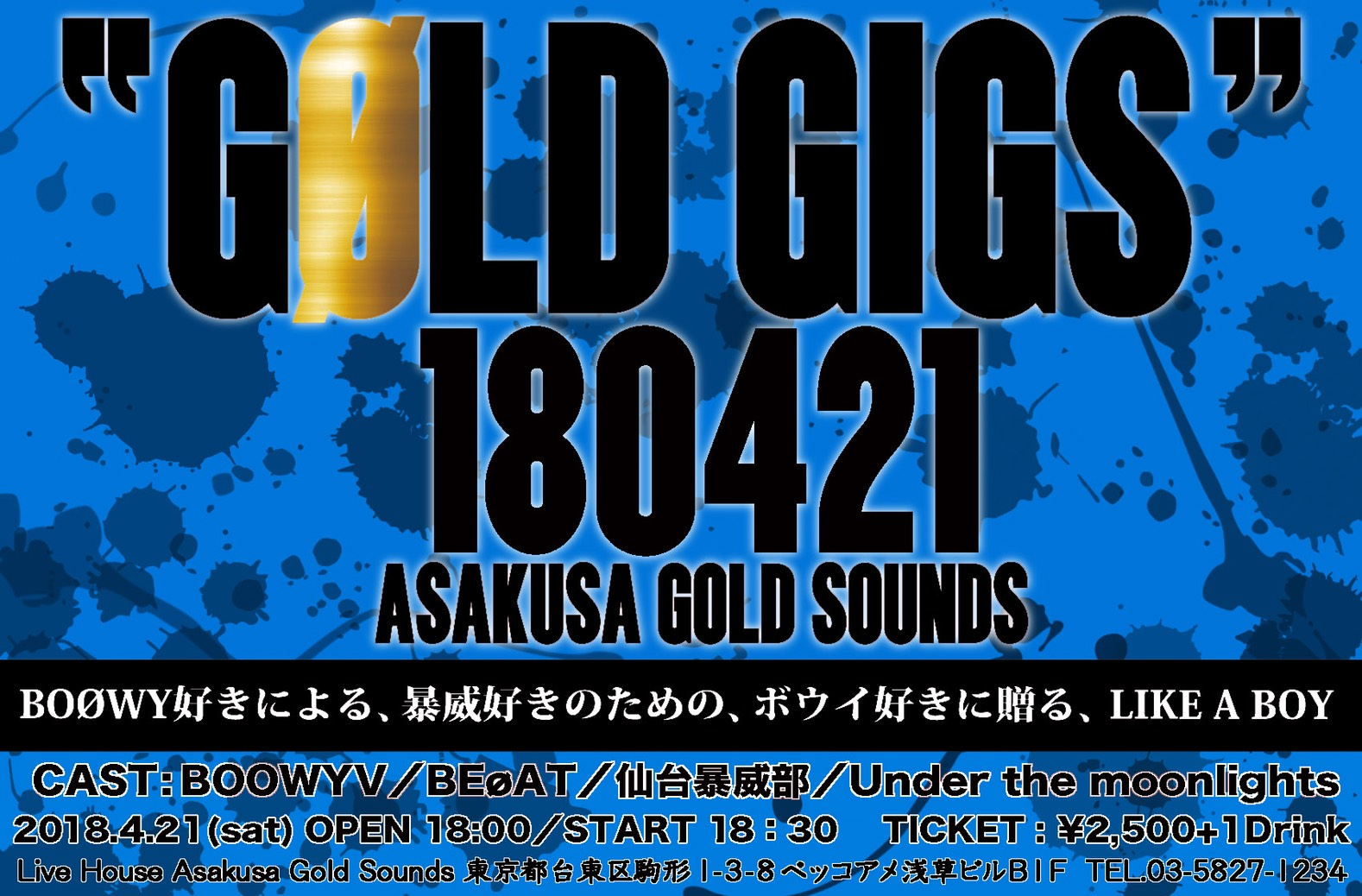 GOLD GIGS