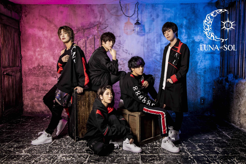 LUNA∞SOL Debut Live