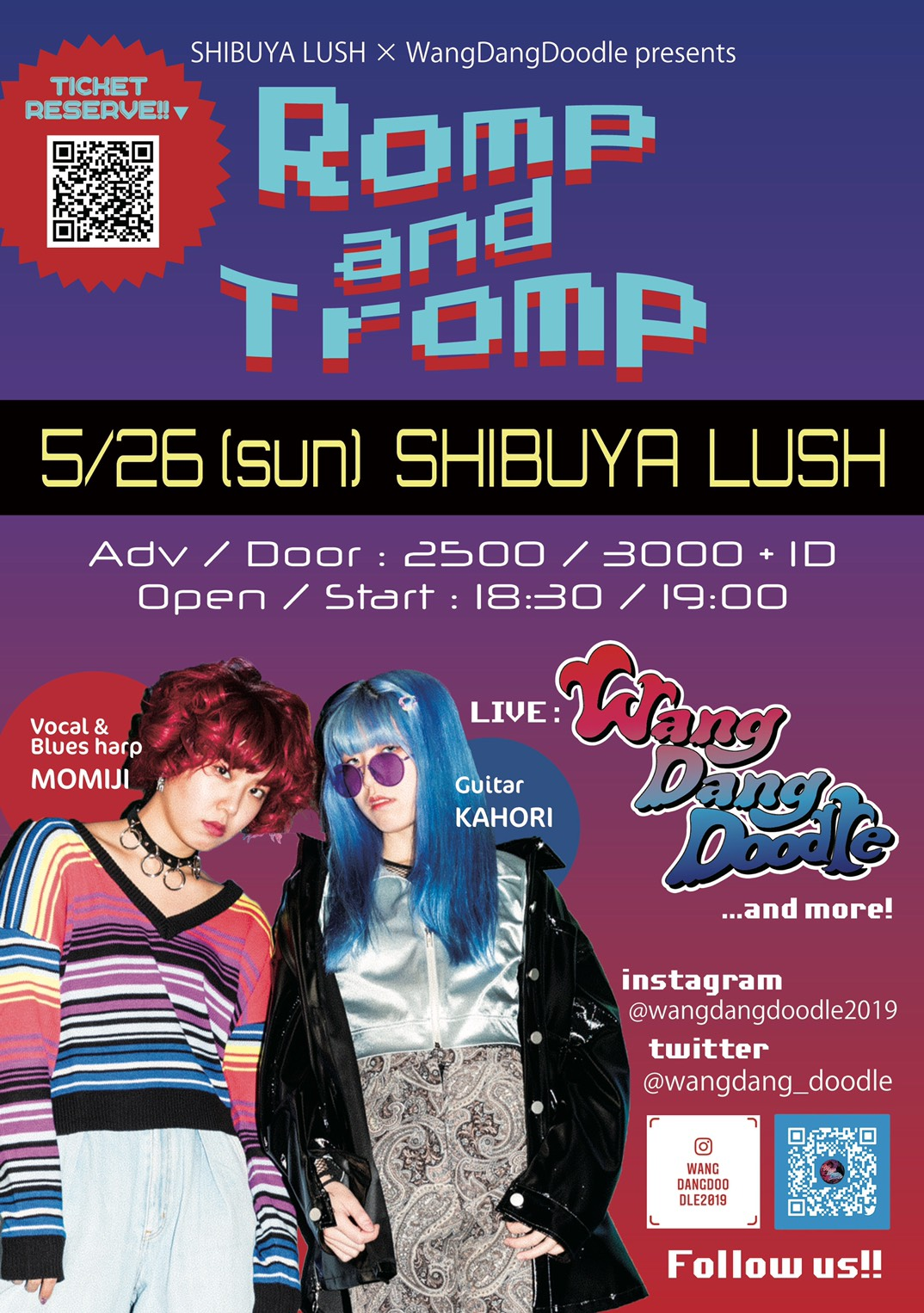 WangDangDoodle × SHIBUYA LUSH presents 『Romp and Tromp』