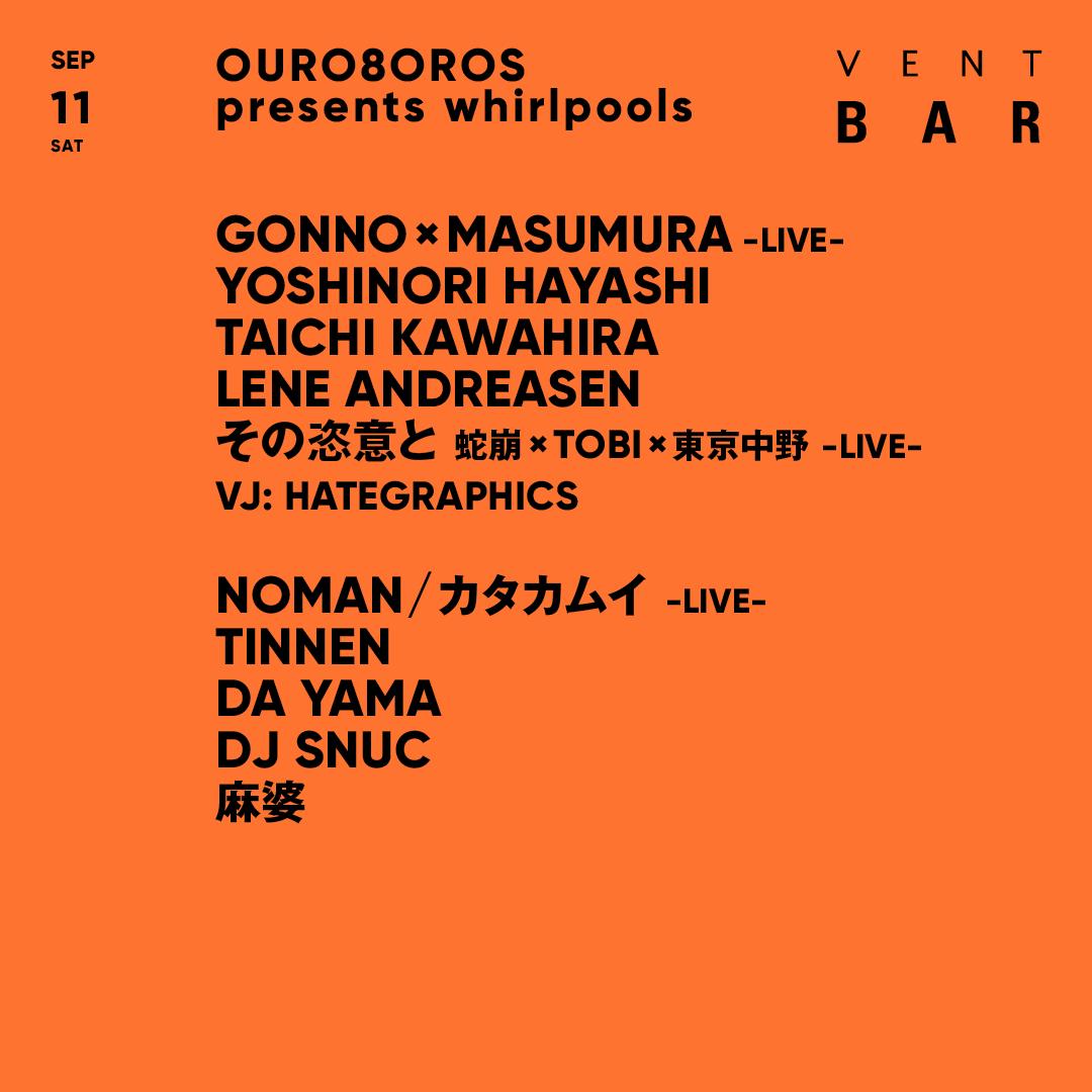 GONNO ✕ MASUMURA  / OURO8OROS presents whirlpools