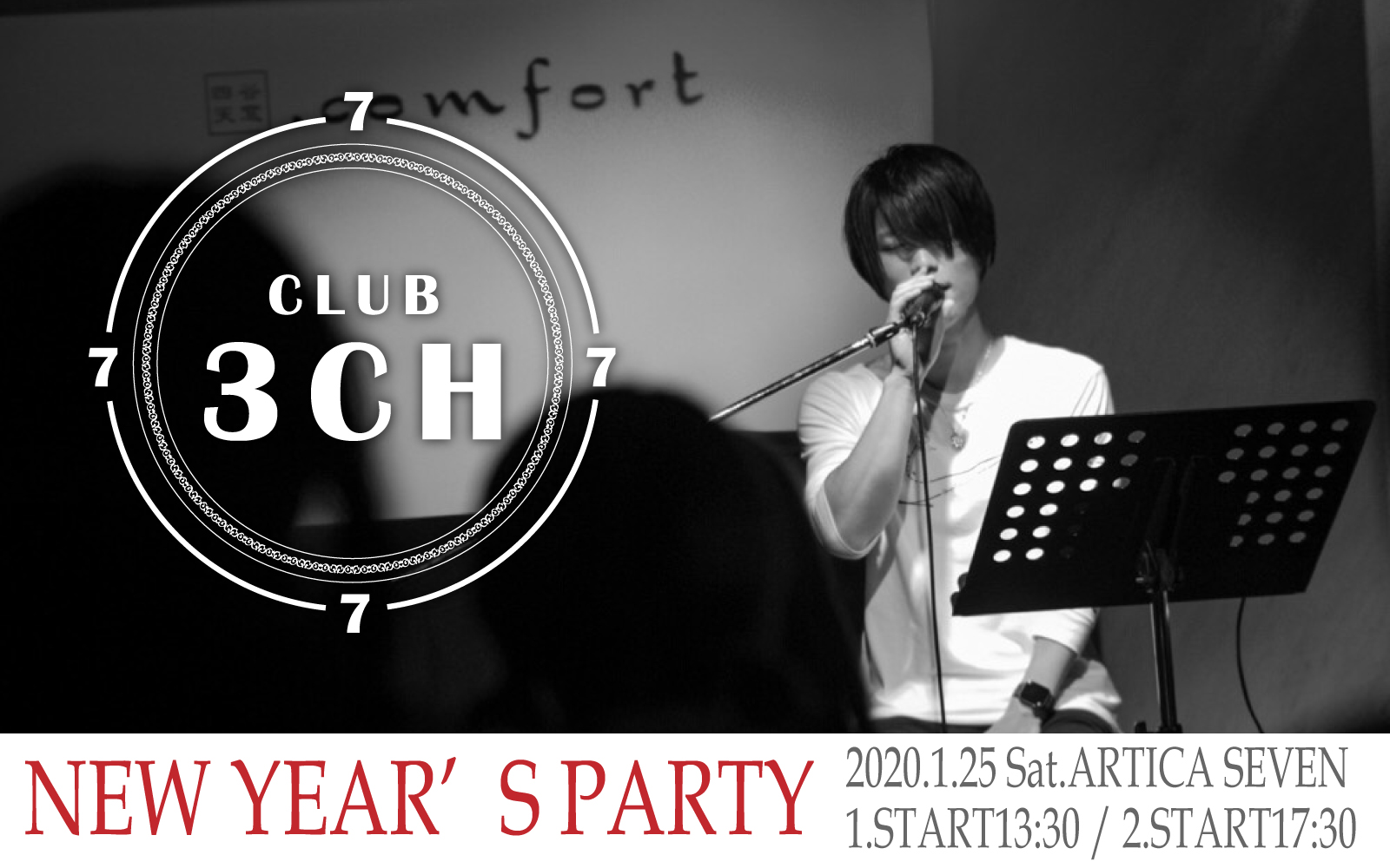 CLUB 3CH-New Year's party-