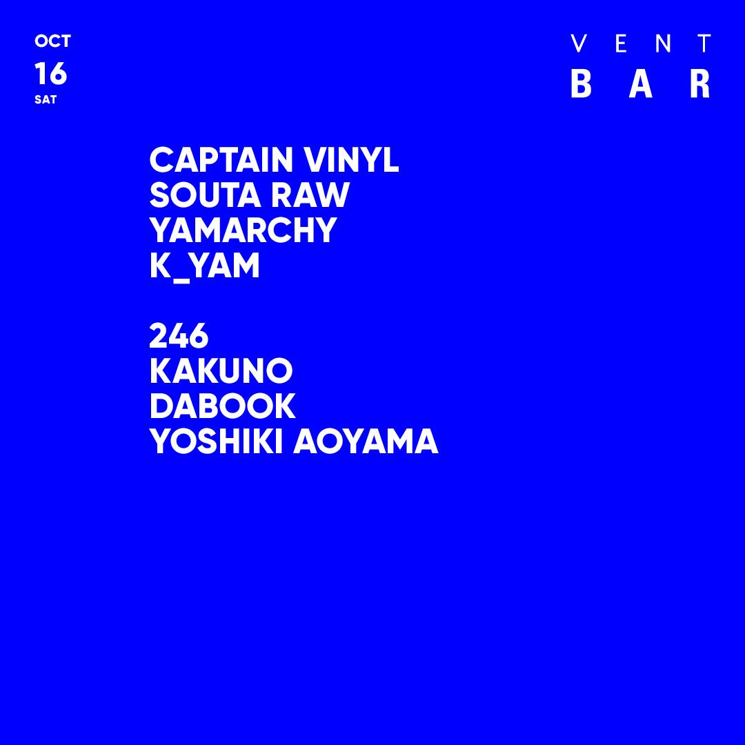 Captain Vinyl