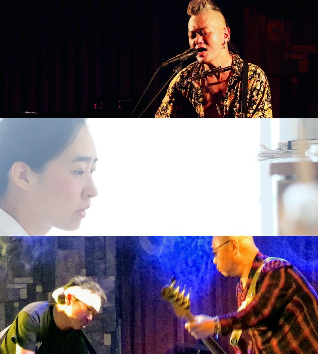 『夜行列車は血のなかを走る』出演:浦邉力 / 島崎智子 / 高橋小一&サモン