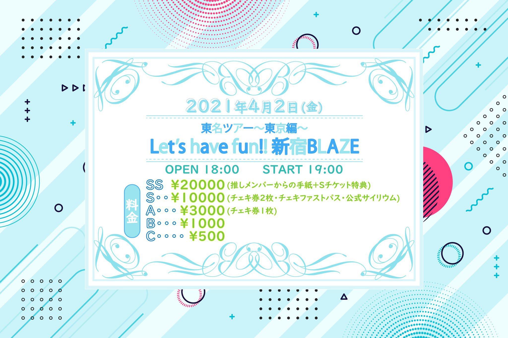 【東京】Mystear 東名ツアー 〜Let's have fun!!〜 @新宿BLAZE