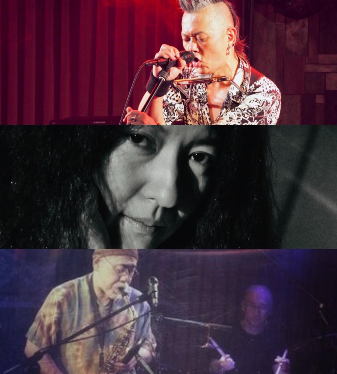 [無観客配信]『夜行列車は血のなかを走る』出演:浦邉力 / 真理 / O-ju Jazz Punx