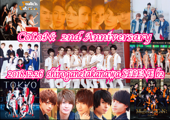 CoLoN: 2nd Anniversary LIVE 〜NINE Believers〜