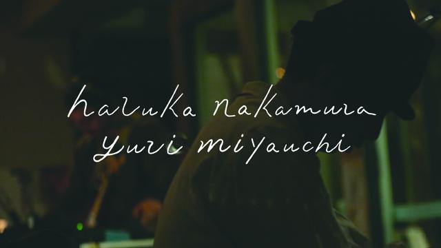 haruka nakamura × 宮内優里 session #4 名古屋公演