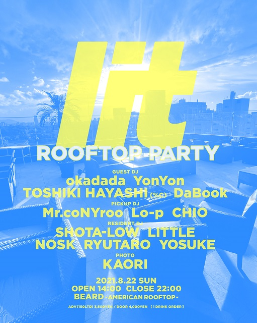 lit - Rooftop Party -