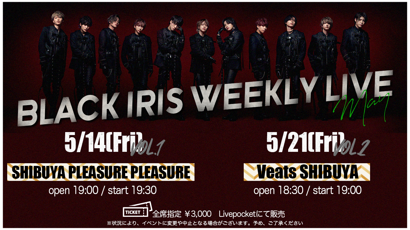BLACK IRIS WEEKLY LIVE -  May vol.2 -