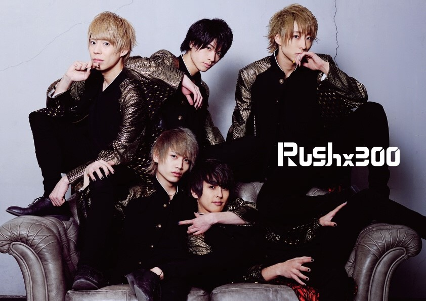 8/30 Rush night