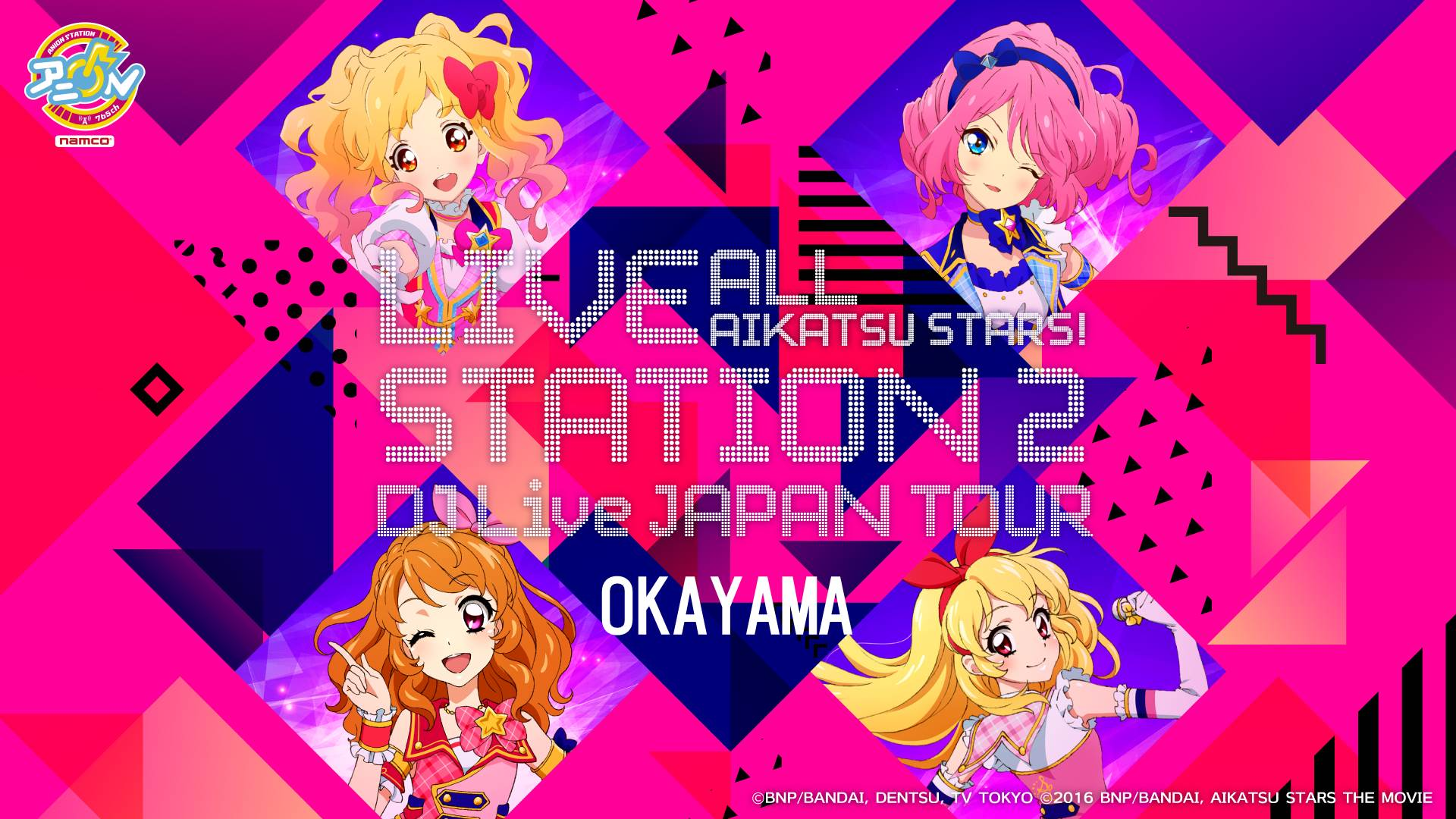 ALL AIKATSU STARS! LIVE STATION2 DJ Live JAPAN TOUR