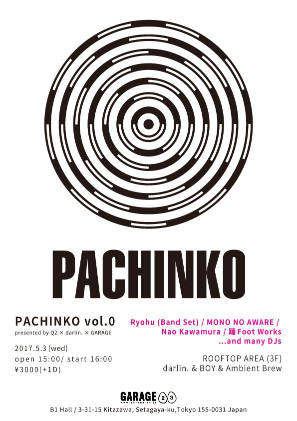 PACHINKO vol.0