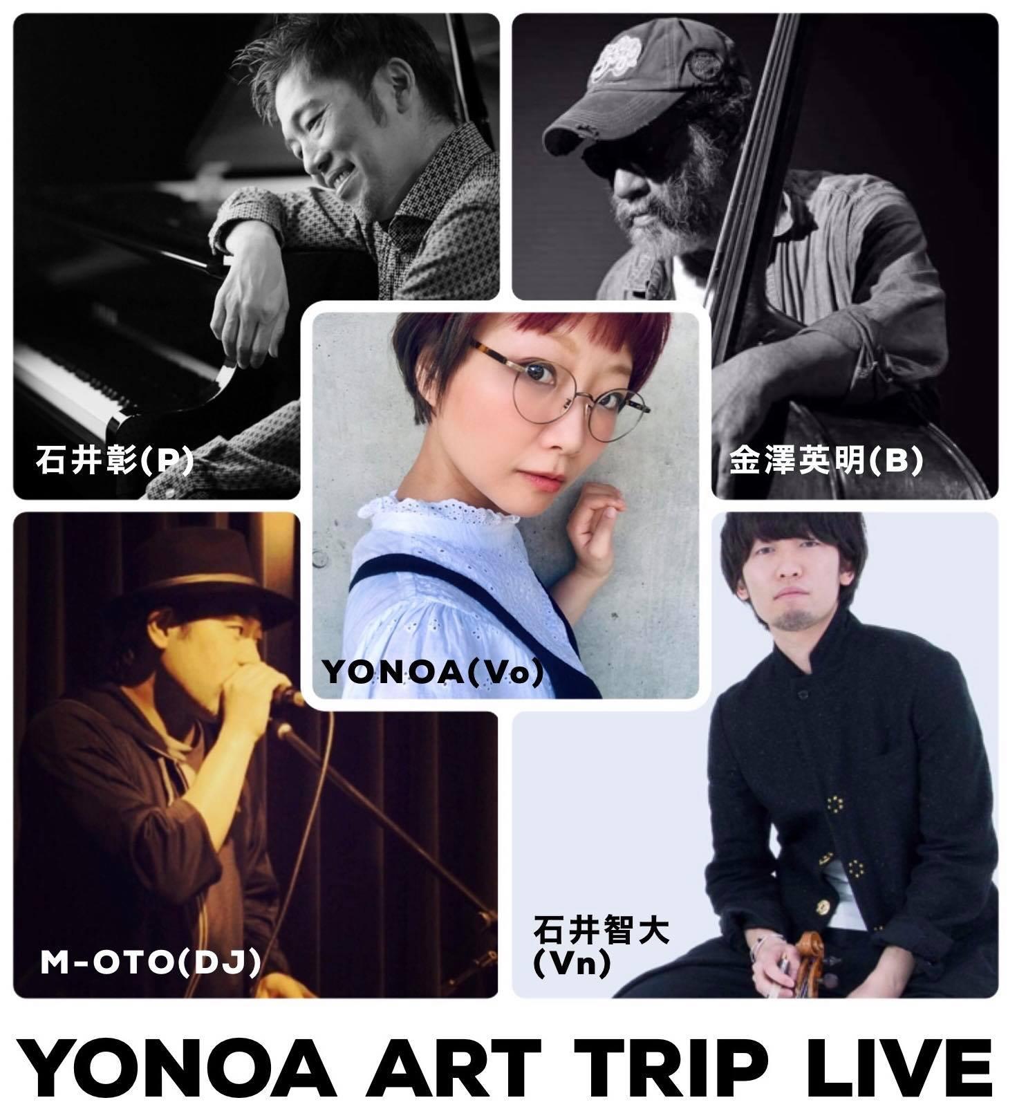 YONOA ART TRIP LIVE 2020 @赤坂MZES