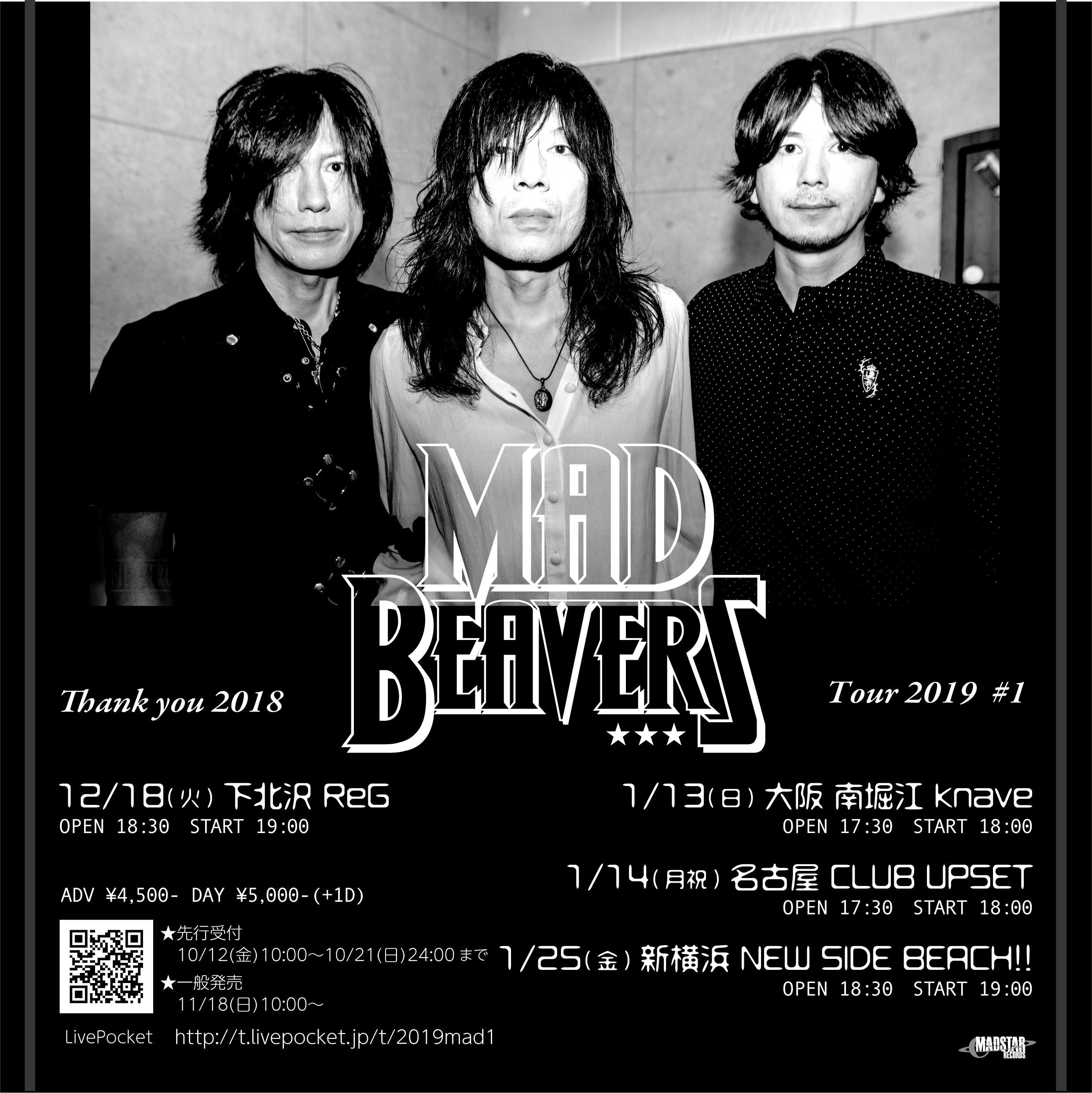 MADBEAVERS  Tour 2019  #1 1/13 大阪 南堀江 knave 先行チケット