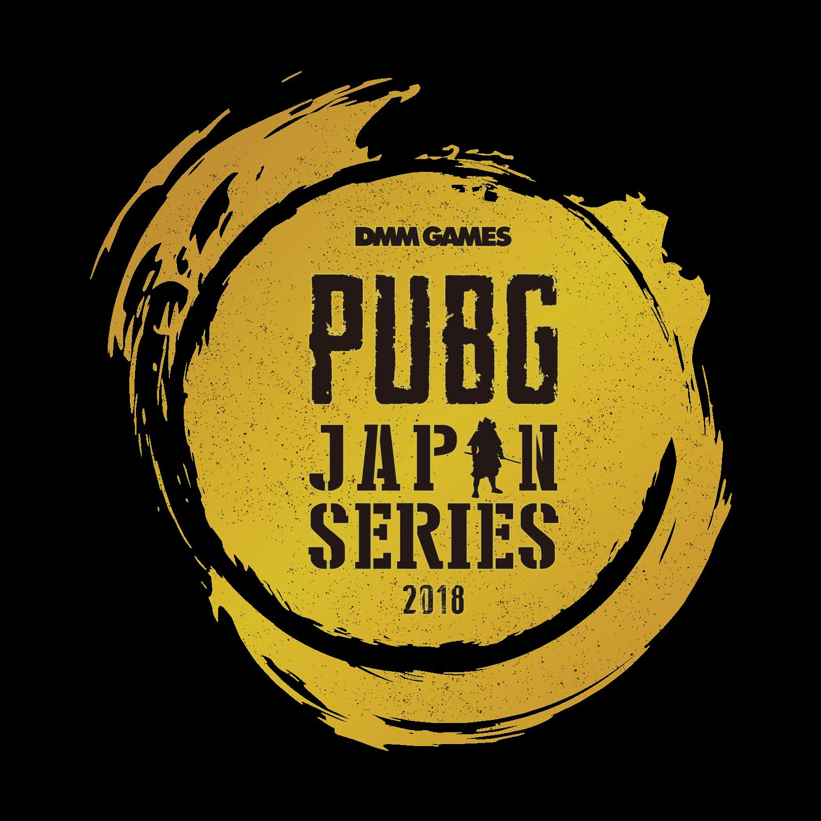 PUBG JAPAN SERIES ライブビューイング in イオンシネマ名古屋茶屋