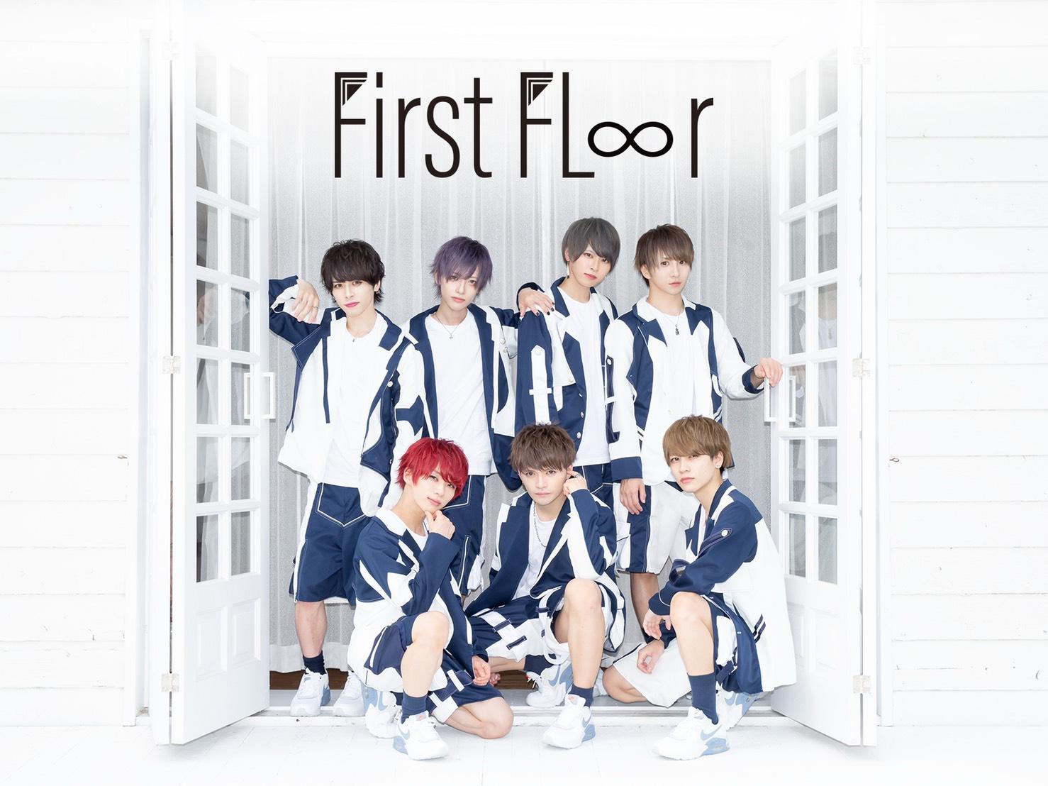 First Fl∞r 定期公演〜地味ハロ〜