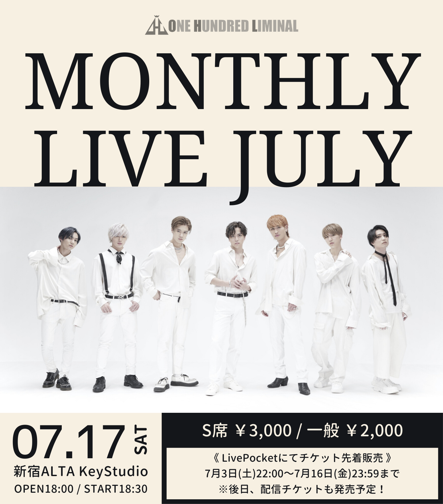 Monthly Live JULY