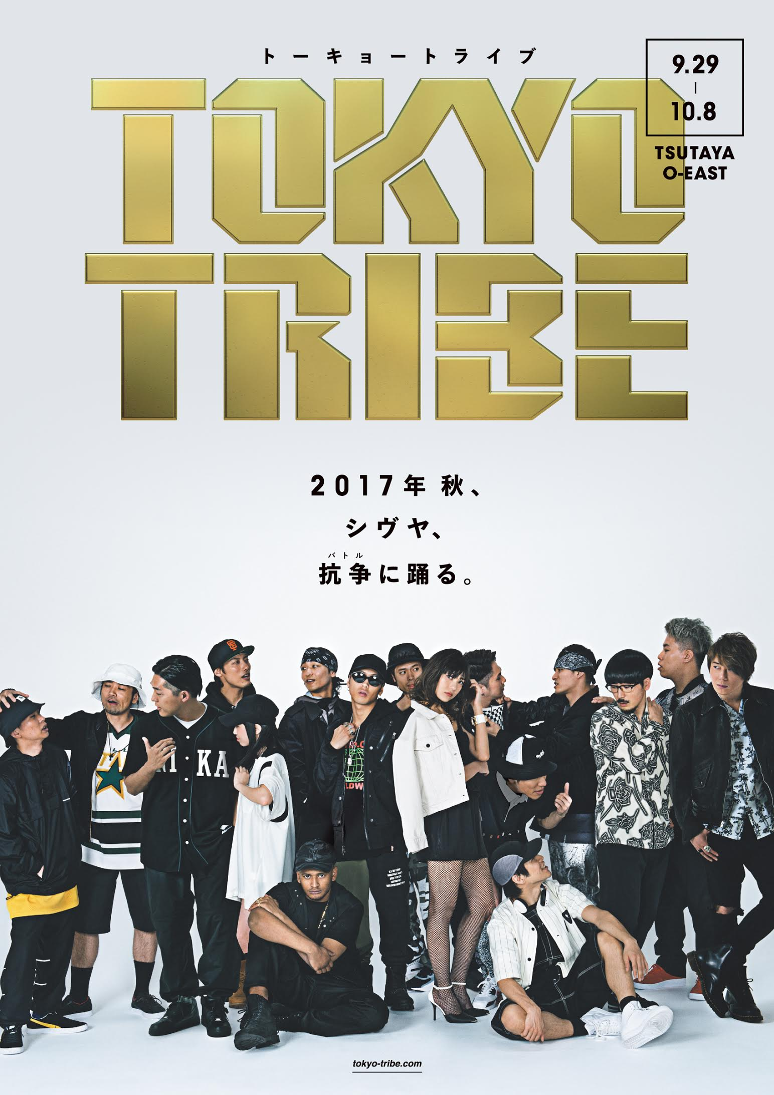 TOKYO TRIBE 東京公演