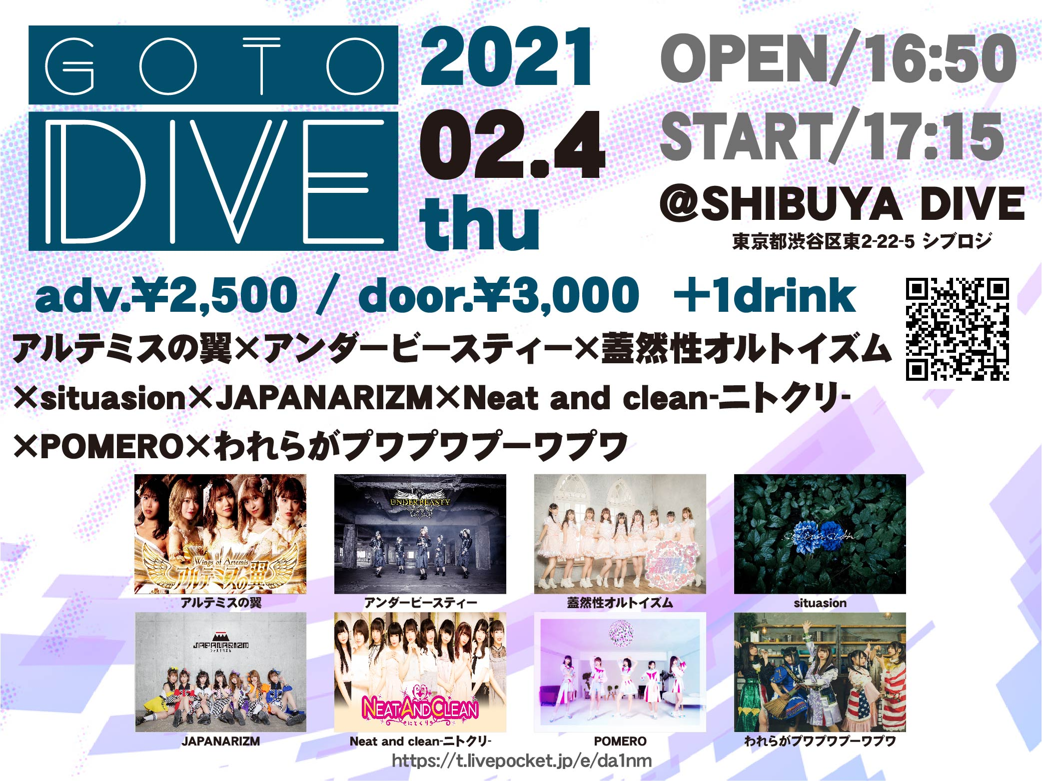 「GoTo DIVE Vol.4」
