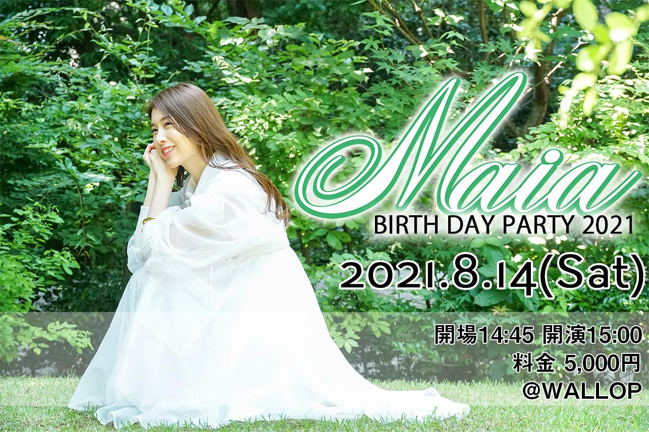 Maia Birthday Party2021