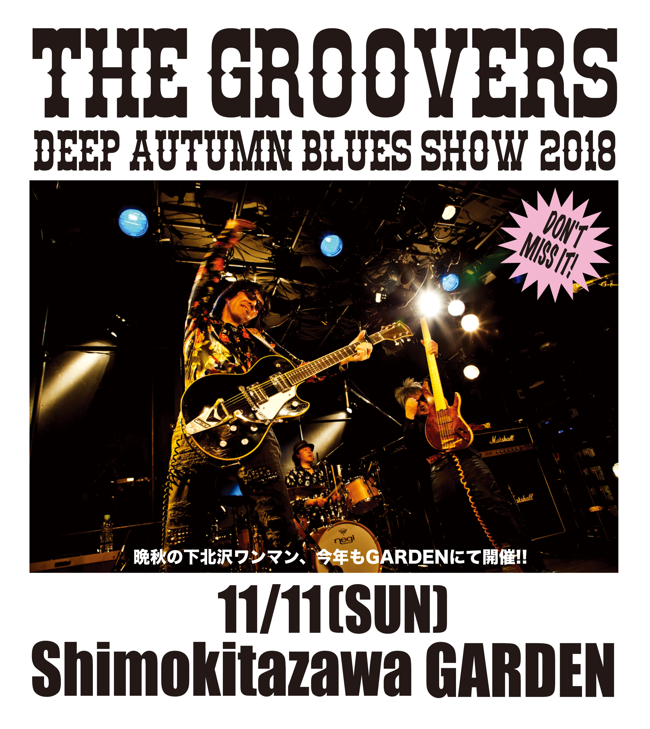DEEP AUTUMN BLUES SHOW 2018