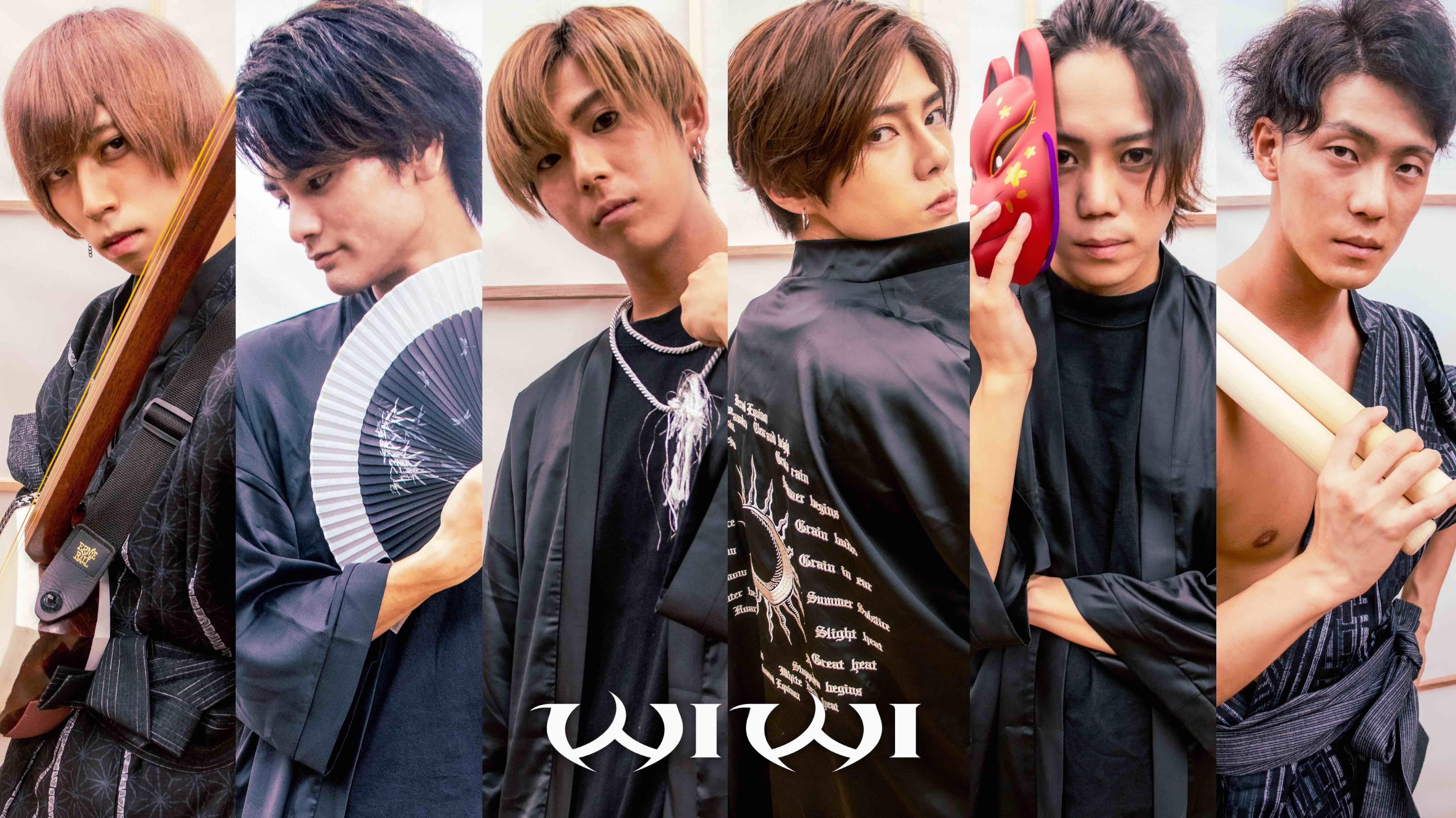 WIWI定期公演 VOL.2