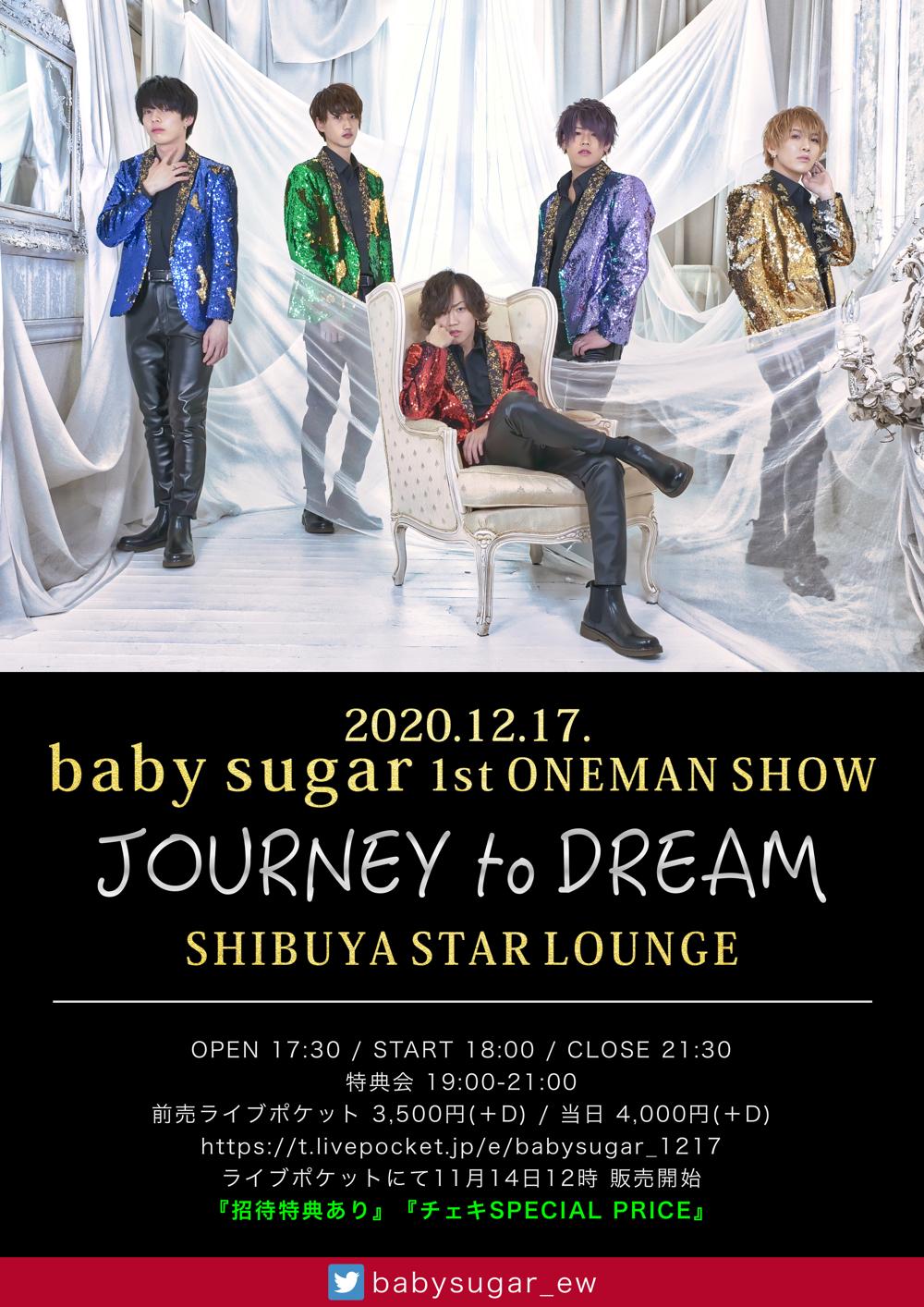 baby sugar 1st ONEMAN SHOW「JOURNEY to DREAM」