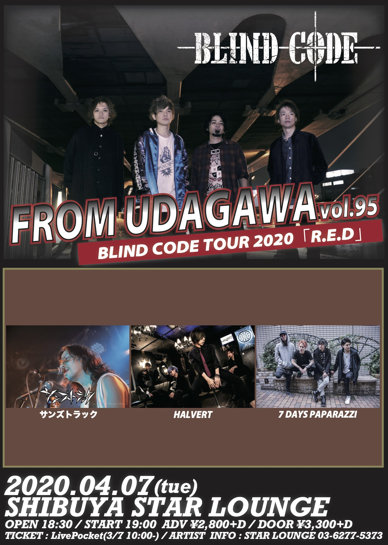 """""""FROM UDAGAWA""""vol.95 ~BLIND CODE TOUR 2020「R.E.D」~"""