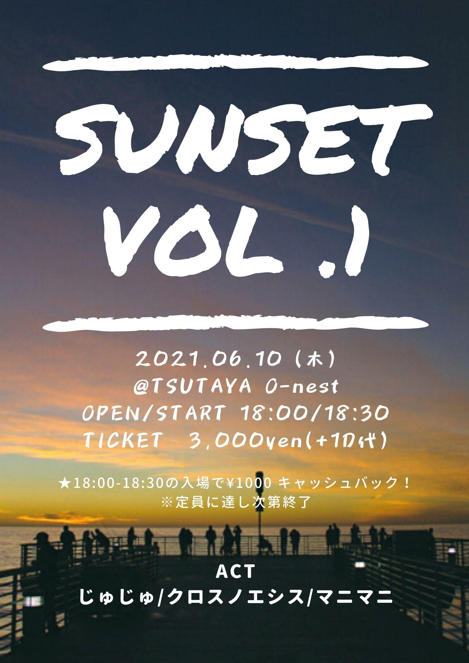 SUNSET Vol.1