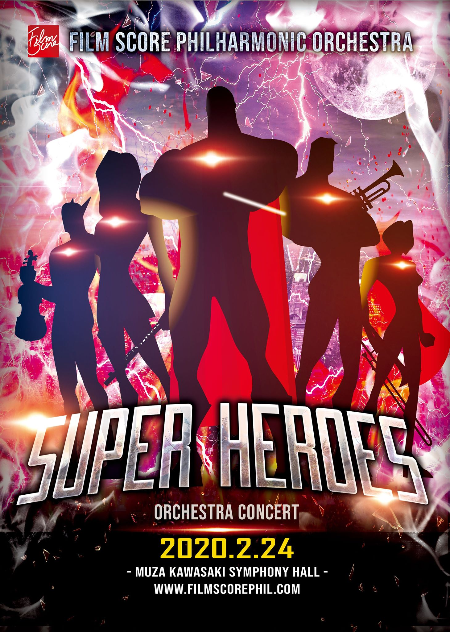 「SUPER HEROES」