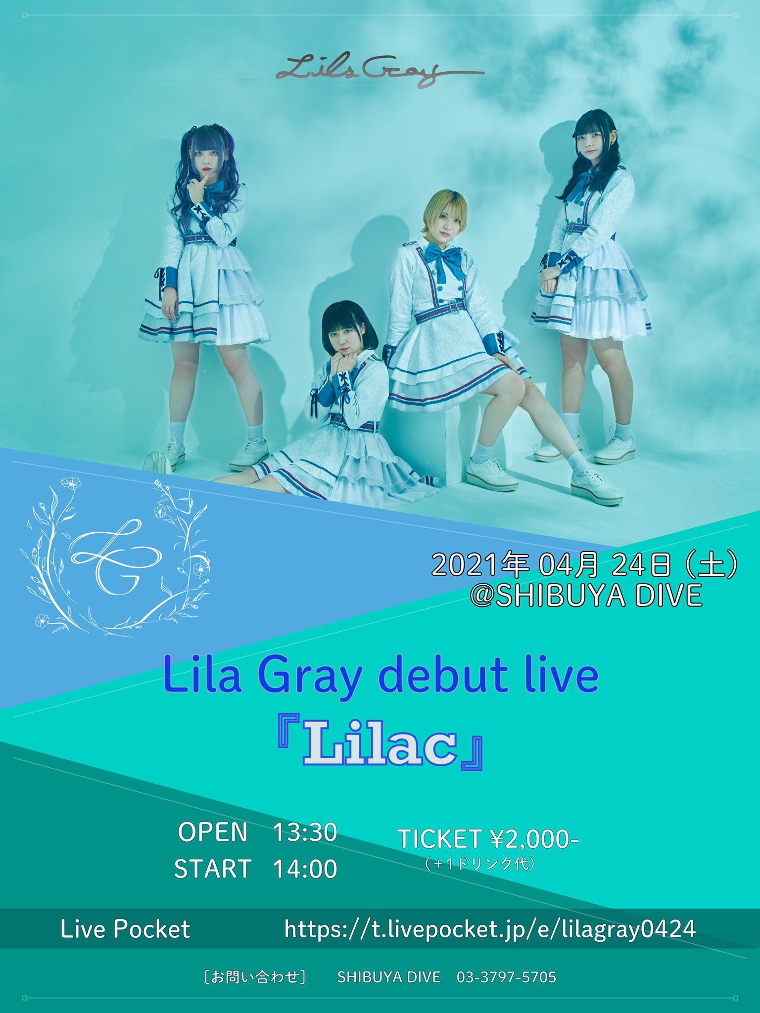 Lila Gray debut live 『Lilac』