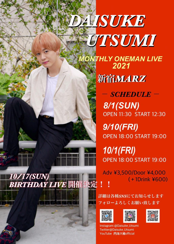 Daisuke Utsumi One man monthly live Vol.7