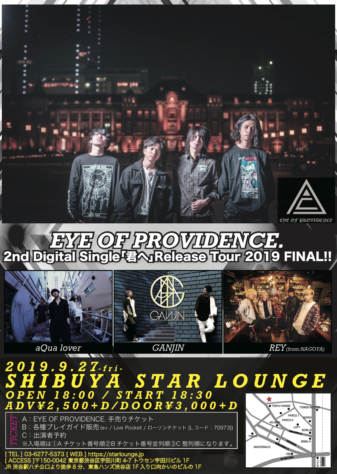 EYE OF PROVIDENCE. 2nd Digital Single「君へ」Release Tour 2019 FINAL!!