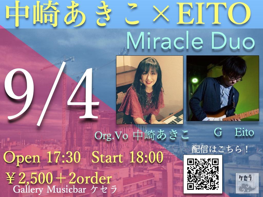 9/4  中崎あきこ×Eito  Miracle duo 18時開始となっております!!