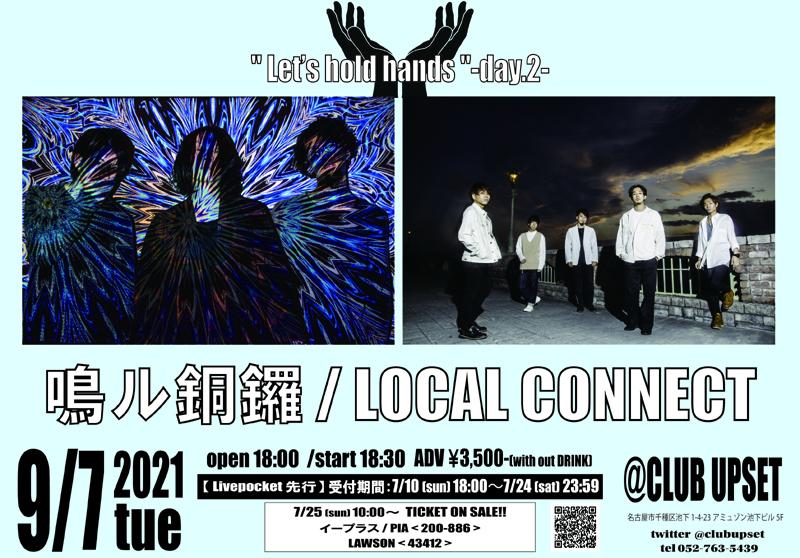 【先着先行】9/7 鳴ル銅鑼 / LOCAL CONNECT