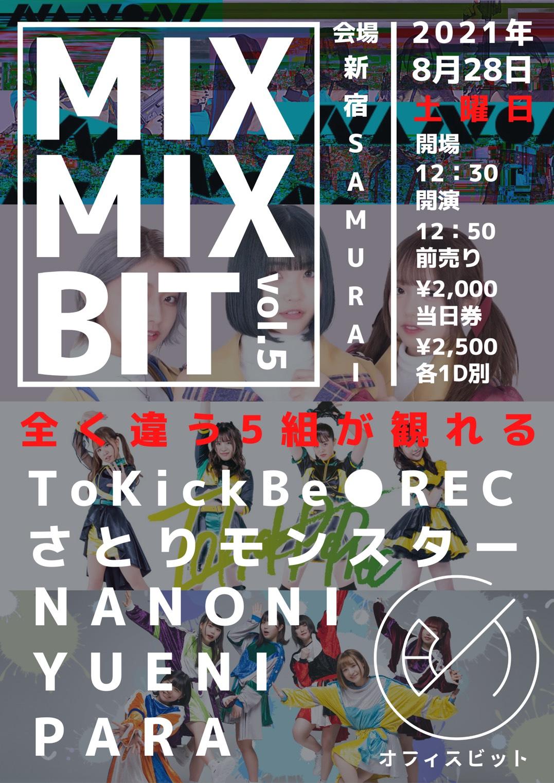 MIX MIX BIT vol.5