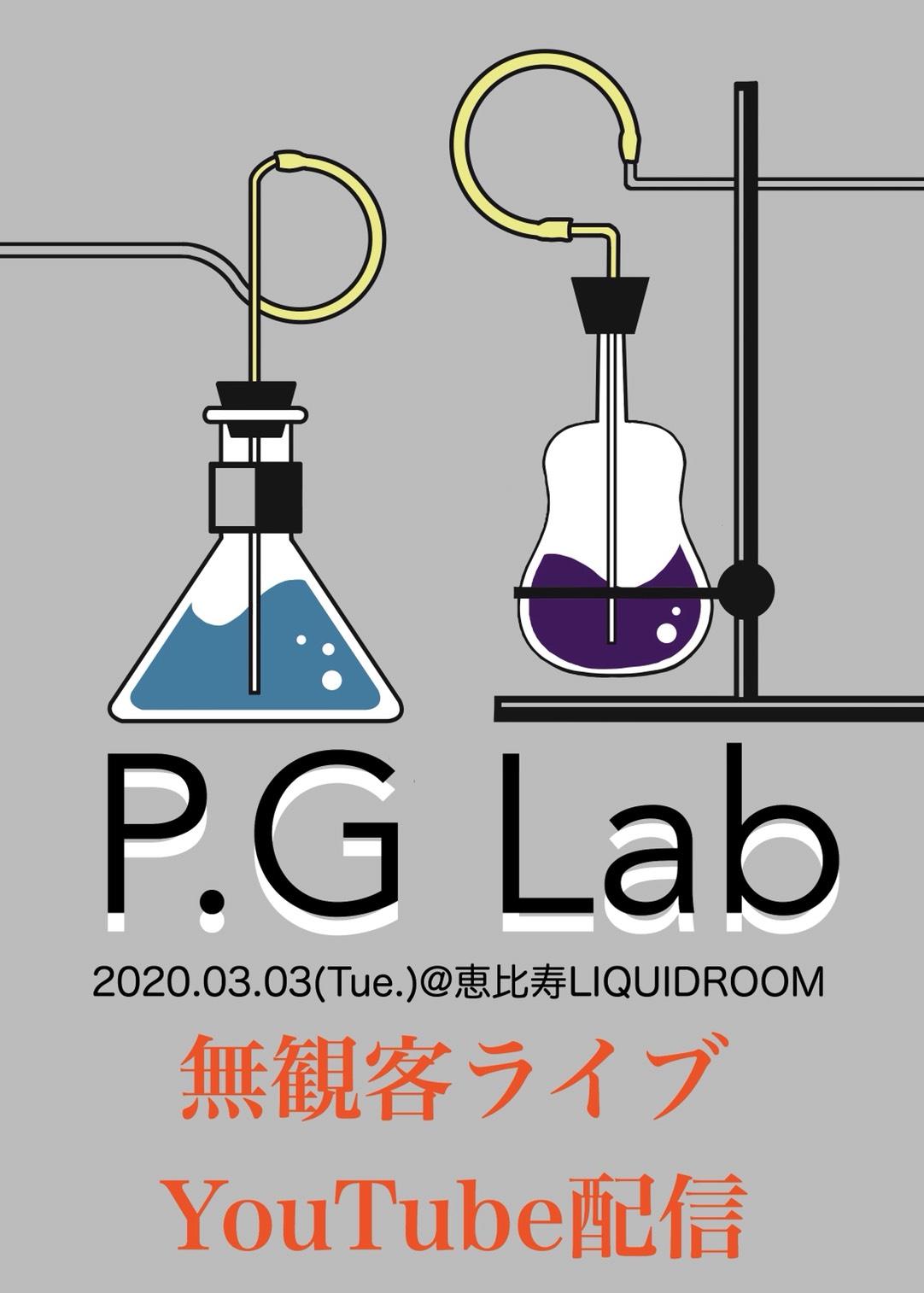 "Play.Goose Open Lab ""完全""公開実験室"